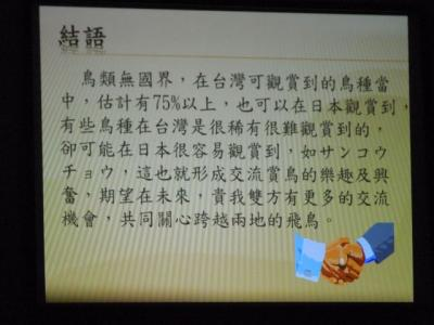 20121105-dscn4563.jpg