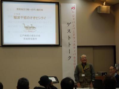 20121105-dscn4577.jpg